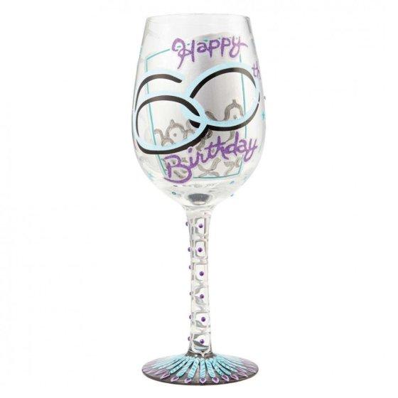 60th Birthday Wine Glass
