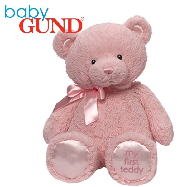 My First Teddy™ Collection from baby GUND® gets irresistible new look!