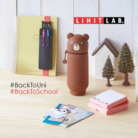 Back to school with Enesco
